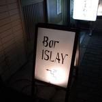 Bar ISLAY - バルマルの近く♪