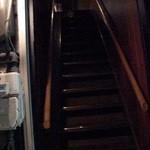 Bar ISLAY - 狭くて急な階段の上♪