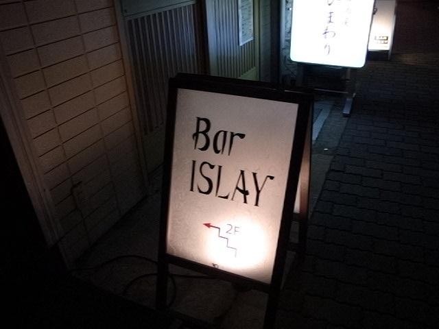 Bar ISLAY