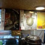 酒場三晴 - おいしくて財布にやさしいあんこう鍋とすっぽん鍋