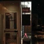 16936129 - 店内から、ろーじが良く見えます。