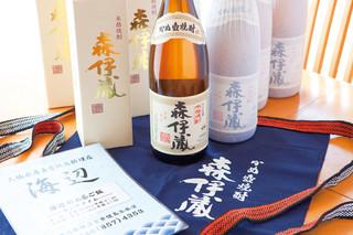 海辺 - 銘酒「森伊蔵」