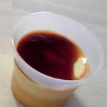 ちえのケーキ 鎌倉由比ガ浜ガーデンカフェ - かぼちゃのプリン