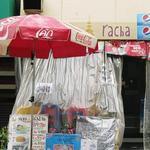 タイ屋台 racha - 外観