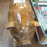 高座豚手造りハム -