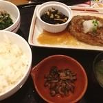 ガスト - 料理写真:和膳ランチ