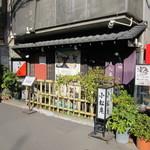 小松庵 - 店舗外観