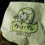ローソン - 料理写真:カリパン(ごろっとビーフカレー)・・・包み