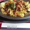 新宿三井クラブ - 料理写真:ランチの回鍋肉定食