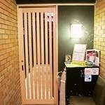 16951129 - 3Fの狭い入口