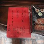 16952277 - おいなり3本か巻き寿司ミックスかを選べます