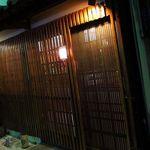 Yaya - 居酒屋 家々