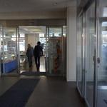札幌市建設局下水道庁舎食堂 -