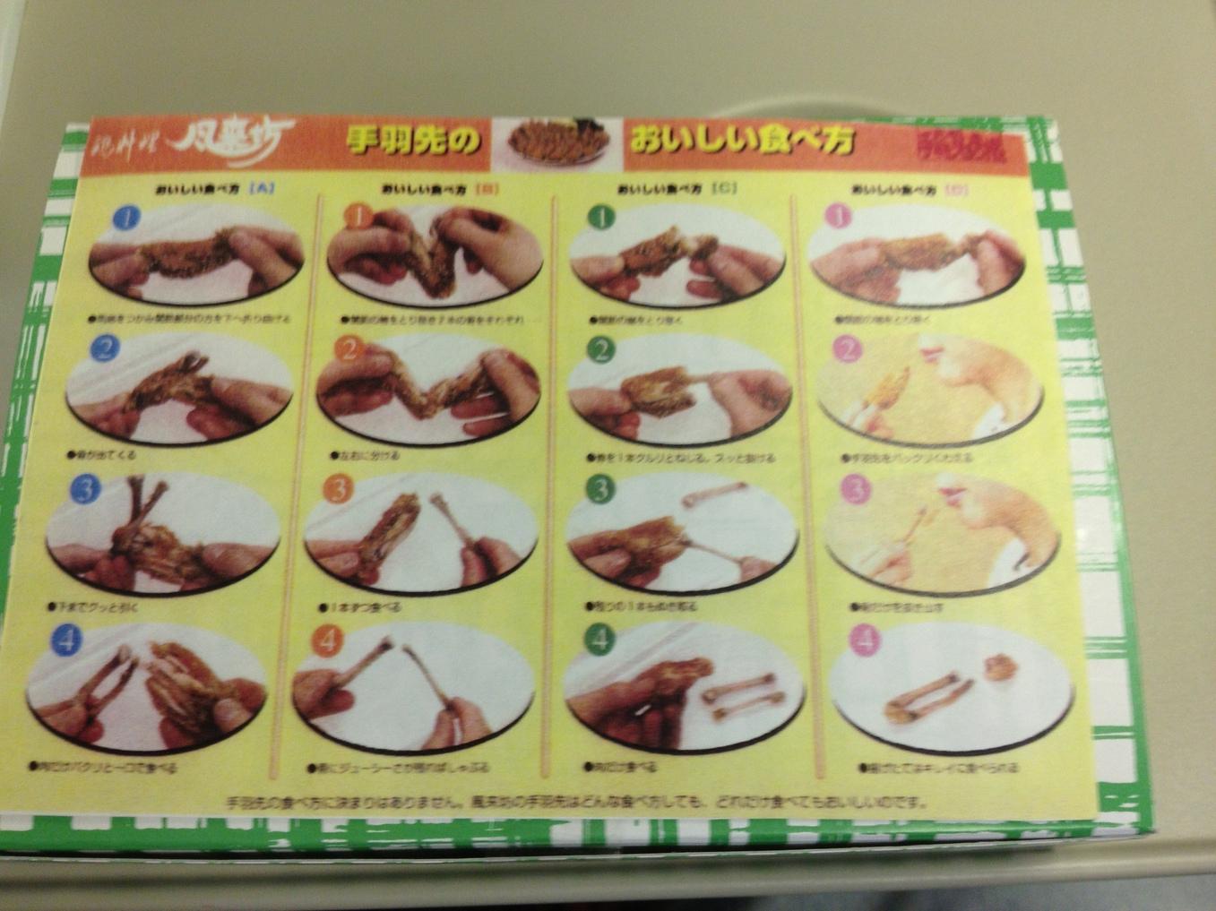 風来坊 浜松メイワン店 name=