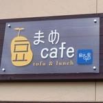 まめcafe -