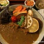 玄三庵 - veggie curry