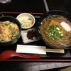 辰味 - 料理写真:本日のお昼の日替わり定食(他人丼ときつねそば)