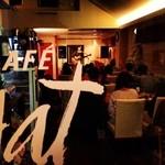 カフェ・ハット - 土曜日のアコースティックライブ