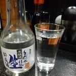 串平 - 2013.01 冷酒1合で450円は微妙な価格設定な気もしました、、