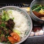 五味五香 - 牛ステーキライス+半醤油ラーメン