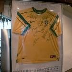 ブラジリアンレストラン コパ - 2002年ワールドカップ、ブラジル優勝祝勝会