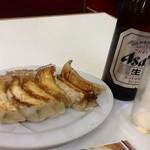 中華料理 秀陽 - ぎょう