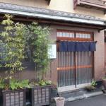 京すし - 京橋にある京すしさん。京橋2丁目再開発にあたり1月末で閉店します