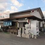 16972072 - 八木山峠の麓にある美味しい肉うどんの食べれるお店です。