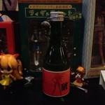 ネルフ - カクテルコンプリートでプレゼントのオリジナル日本酒!
