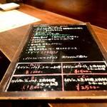 16981377 - 本日のメニュ- パスタランチ 1000円 Aランチ1500円 bランチ1800円 cランチ2500円