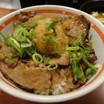 東京チカラめし - おろし牛丼