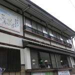 長沢茶屋 - R292の長野県境にあります