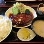 16984961 - ハンバーグ定食