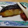 大黒 - 料理写真:銀鱈の西京味噌漬け