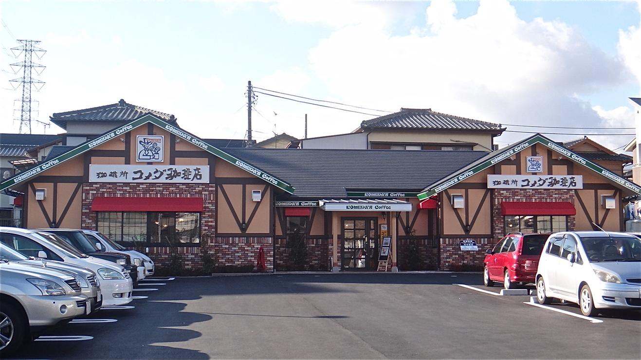 コメダ珈琲店 長泉町桜堤店 name=