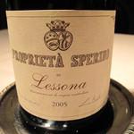 リストランテ カノビアーノ - Proprieta Sperino in Lessona 2005