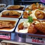 高島城食堂