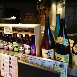 日本各地の旨い地酒を集めました。季節で変わります。