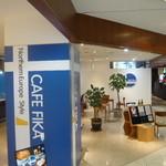 CAFE FIKA - 広いスペース