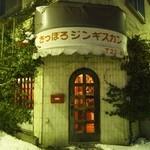 16993959 - お店 外観(オープン前)