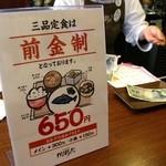 かっぽうぎ - お弁当販売兼任レジ