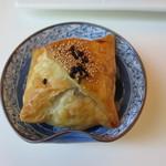cafe West53rd - お芋とマロンのパイ