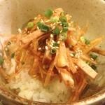 屋台拉麺一's - 辛ネギチャーシュー飯250円