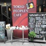 トーキョーピープルズカフェ 駒沢店 - TOKYO PEOPLE'S CAFE 看板