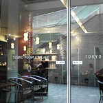 トーキョーピープルズカフェ 駒沢店 - TOKYO PEOPLE'S CAFE 外観