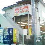 健康食膳 ヘルシーライフ 鶴ヶ島店 - 建物外観