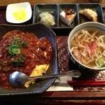 soul of okinawa 海の彼方 -