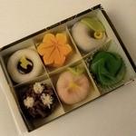 美鈴 - 季節の生菓子詰め合わせ