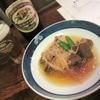 居酒屋 仙成 - 料理写真:瓶ビールにお通し