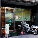 キッチン南海 - キッチン南海@蔵前(誰のバイク?)